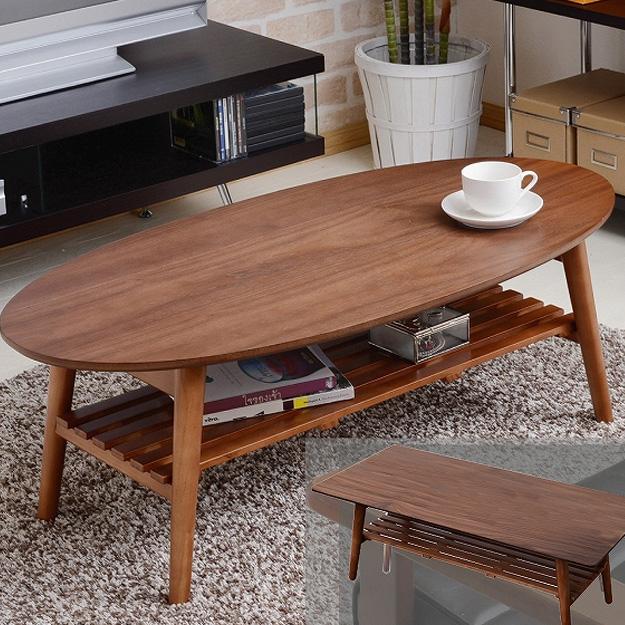 ウォールナットテーブル 折りたたみテーブル ローテーブル センターテーブル e-room