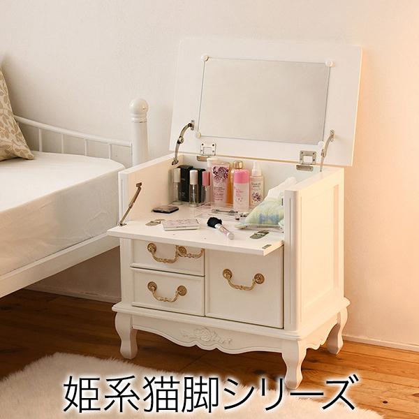 姫系 キャッツプリンセス duo ドレッサー アンティーク 白家具 猫足 大人 ガーリー おしゃれ 鏡台 木製 クラシック 一人暮らし ひとり 一人 二人暮らし