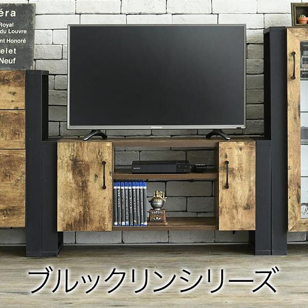 ブルックリンスタイル テレビボード 40型 幅90 高さ46 奥行33 ハイタイプ テレビ台 テレビラック 扉付き 収納 40インチ e-room