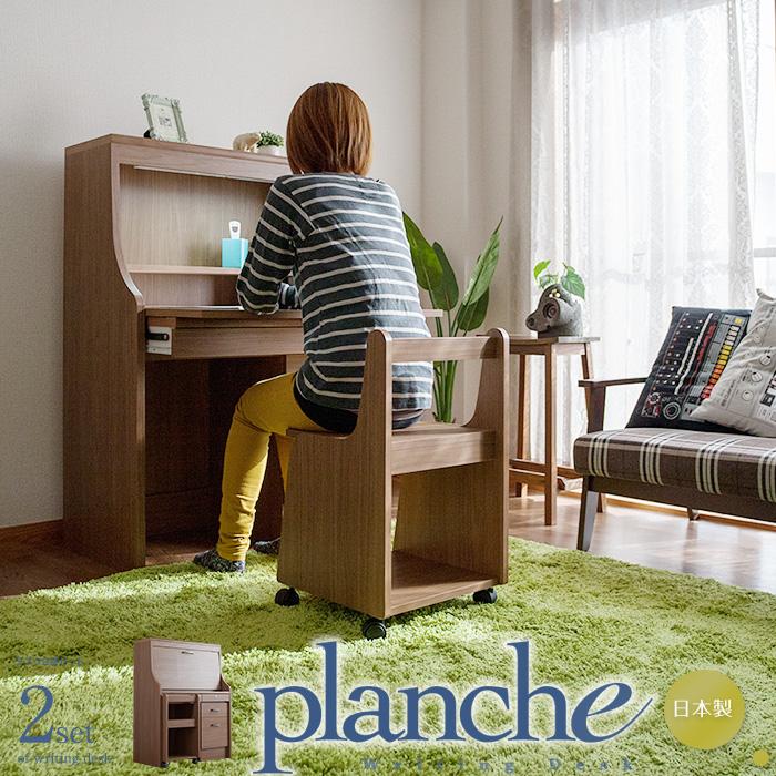 ライティングデスク 学習机 ビューロー 「planche」 2点セット[デスク+専用椅子] 日本製 収納 学習デスク 木製 完成家具|コンパクト パソコンデスク ワークデスク ハイタイプ 勉強机 大人 引き出し 収納 チェア 薄型 一人暮らし ひとり 一人 二人暮らし