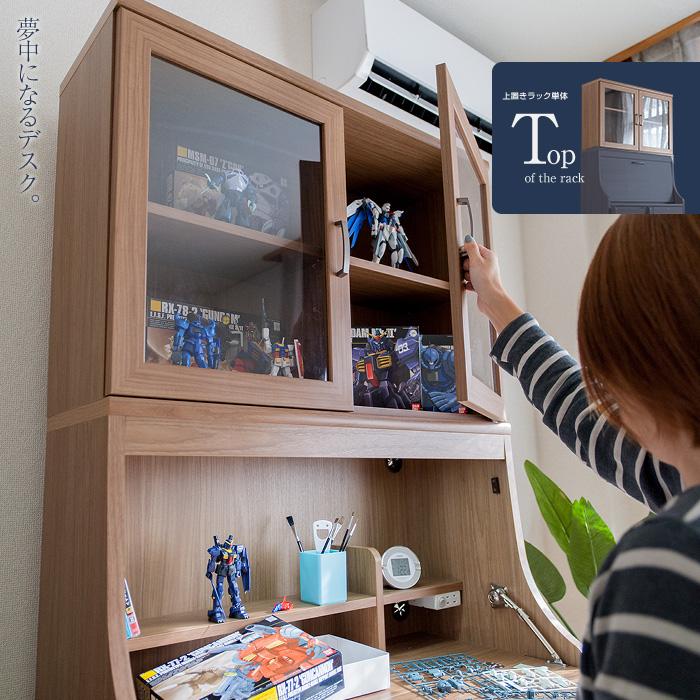 ライティングデスク ビューロー 「planche」 上置きラック単体 ※デスク本体は含まれません 日本製 収納 学習机 学習デスク 木製 完成家具【開梱設置料込み※一部地域を除く】