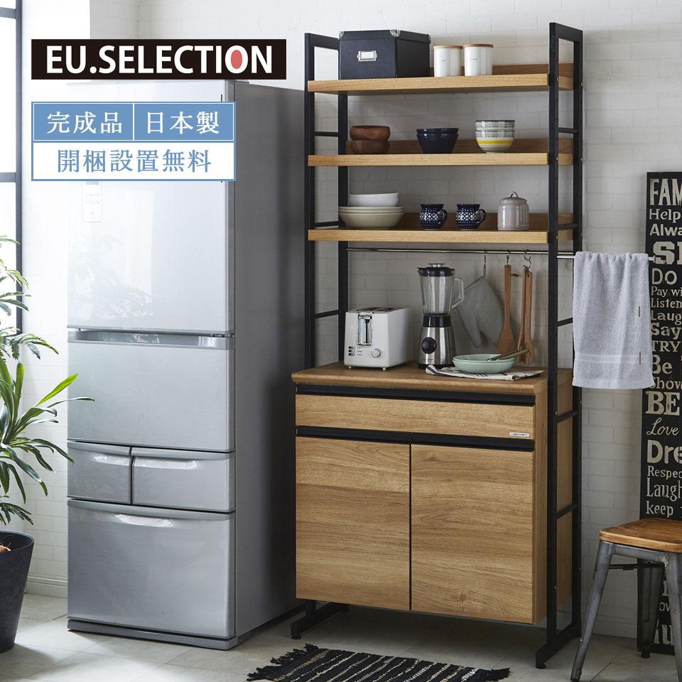 昇降式 食器棚 キッチンボード 幅84cm 高さ調整 日本製 開梱設置 完成品 キッチン収納 家電ボード フック付き ダイニングボード レンジボード おしゃれ ブルックリン風