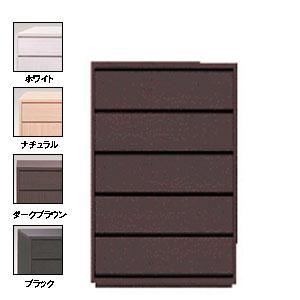 COMOハイチェスト プルタイプ 【5段】 幅75×奥行29.5×高さ116.2cmタンス クローゼット 木製 完成品 日本製 送料込 衣類 収納 整理 モダン 大量 送料無料 e-room