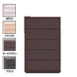 ハイチェスト 5段 タンス ホワイト クローゼット 木製 完成品 日本製 送料込 衣類 COMOハイチェスト 公式通販 e-room 送料無料 モダン 幅75×奥行43.5×高さ116.2cmタンス 大量 整理 爆買いセール 収納 0824カード分割 プッシュタイプ