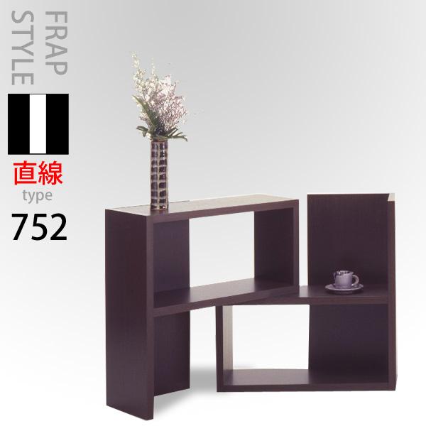 【本州と四国は開梱設置料込み】 伸縮ラック ストレートタイプ 752本棚 伸長式 自在 日本製 完成品 送料無料 美しい本棚 e-room