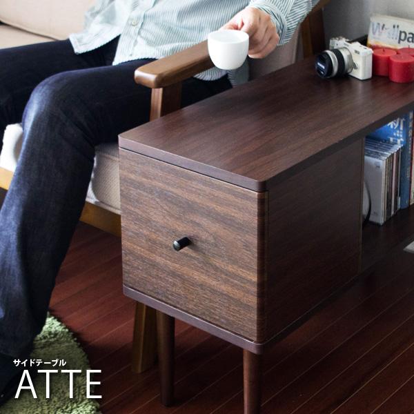 コンパクトで多機能サイドテーブル ATTE リビング 木製 ST-750 ダークブラウン 送料無料(キャスター付き ワゴン 引き出し キャスター テーブル リビング 収納 木製 リビングワゴン サイドワゴン 完成品 小物入れ 収納ワゴン リビング収納 デスクワゴン) e-room