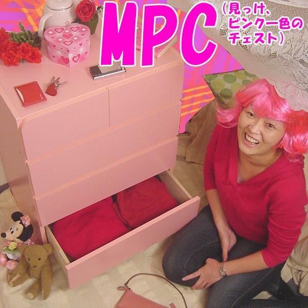ピンクの4段チェスト◇組立家具◆日本製ピンクチェスト日本製 国産 収納 衣類 タンス たんす 箪笥 木製 送料無料 e-room