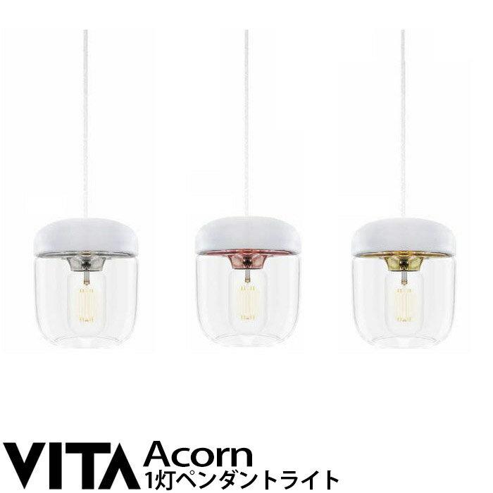 エルックス VITA Acorn エイコーン (1灯ペンダントライト) ルームライト 室内照明 北欧 ショールーム 展示場 ディスプレイ e-room