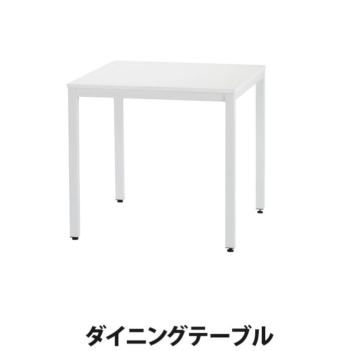 ダイニングテーブル テーブル Sサイズカフェテーブルシンプル モダン インテリア送料無料 e-room