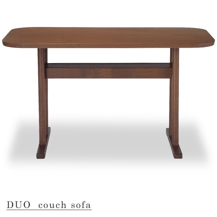 最安値で  リビングダイニングを広くするコンパクトなシリーズ DUO おもてなし BRN LDテーブルリビングダイニング テーブル テーブル リビングテーブル 突板 ダイニングテーブル 突板 宿題 コンパクト 食事 部屋を広く おもてなし, おふぃすらぼ:83383e93 --- phcontabil.com.br