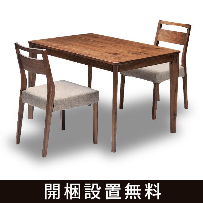 ダイニングテーブル 3点セット 幅110cmダイニングテーブル+ダイニングチェア2台セット