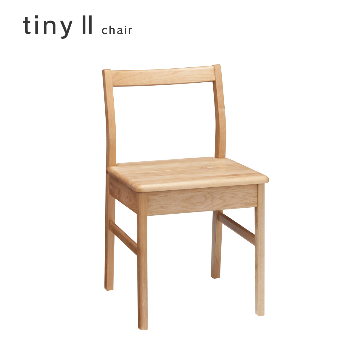 tiny2 チェア タイニー2 CHAIR イス 天然木 e-room