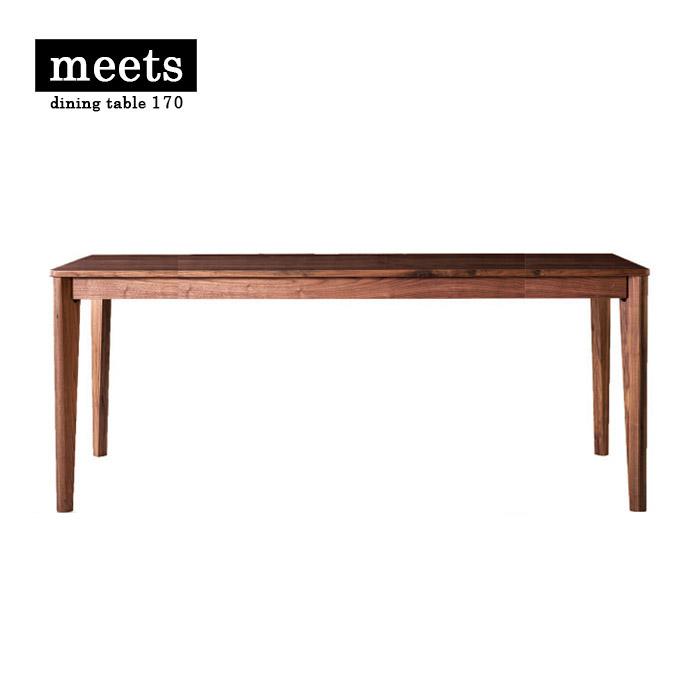 meets table ミーツ ダイニングテーブル 幅170cm 6人掛け walnut ウォールナット e-room
