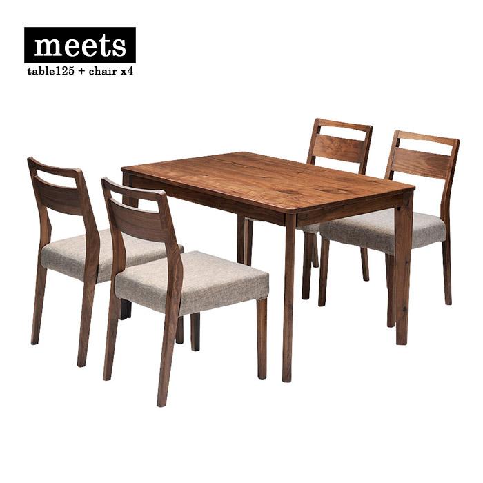 meets dining table set table125 + chair x4 ミーツ ダイニングテーブルセット テーブル幅125cm + チェア4脚 walnut ウォールナット e-room