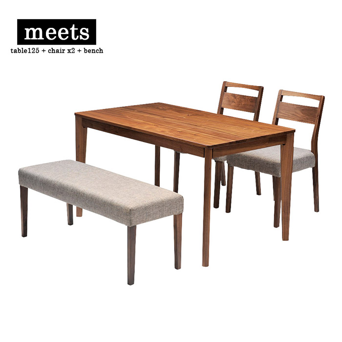 meets dining table set table125 + chair x2 + bench ミーツ ダイニングテーブルセット テーブル幅110cm + チェア2脚 + ベンチ walnut ウォールナット e-room