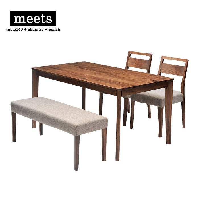 meets dining table set table140 + chair x2 + bench ミーツ ダイニングテーブルセット テーブル幅110cm + チェア2脚 walnut ウォールナット e-room