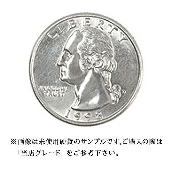 コレクターにお勧めのコイン 売買 当店グレード:A~D 白銅貨 倉庫 ワシントン25セント硬貨 1965年~1998年 クォーターダラー Quarter コイン Dollar 25Cent アメリカ合衆国
