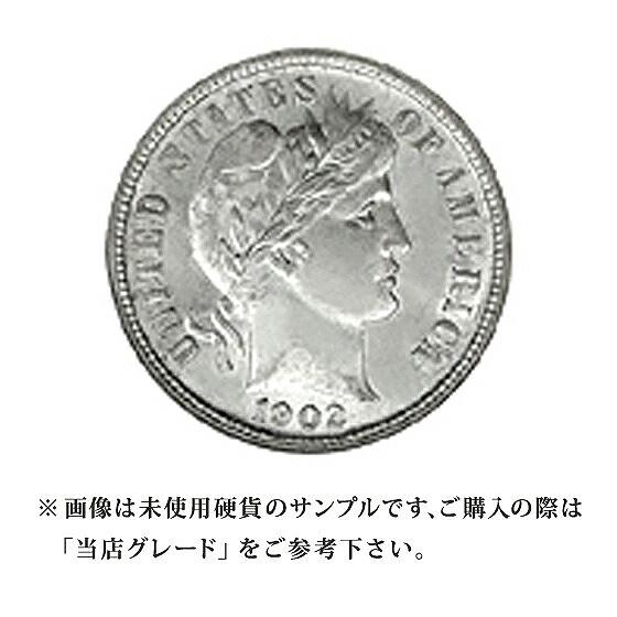 楽天市場】【当店グレード:C~D...