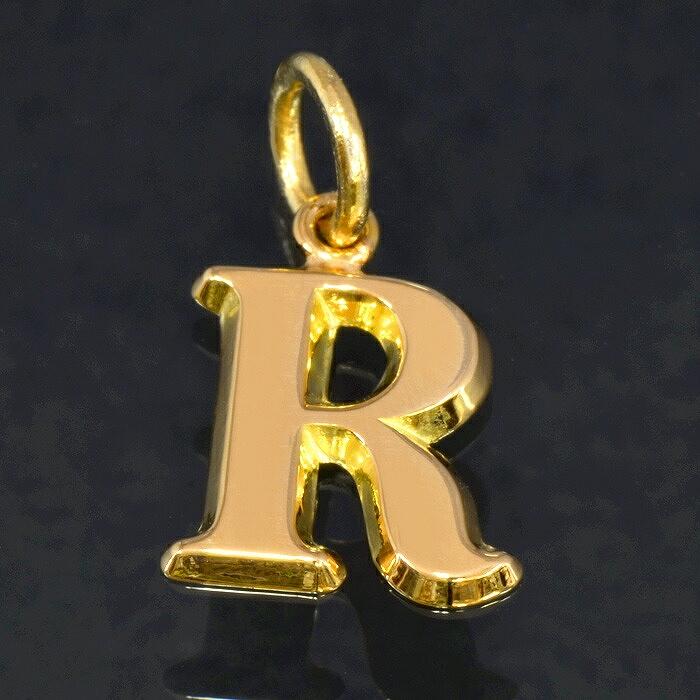ペンダントトップ 18金 イエローゴールド R イニシャルのペンダント Mサイズ ペンダントヘッドのみ アルファベット 文字 K18YG 18k 貴金属 ジュエリー レディース メンズ