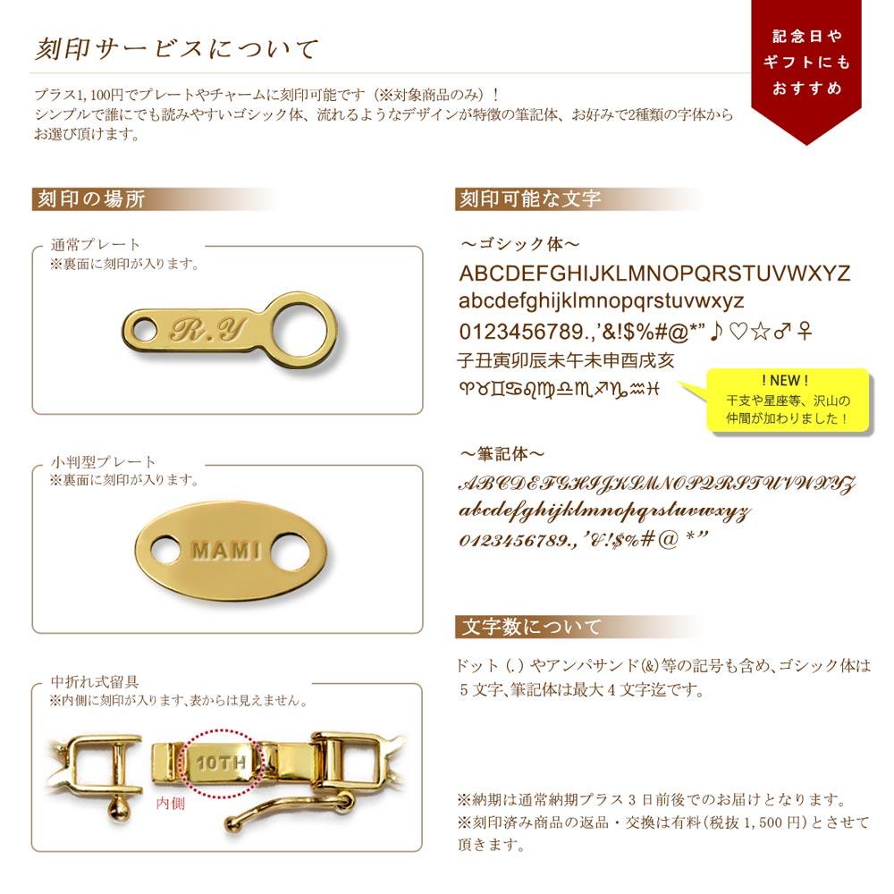アンクレット チェーン 18金 イエローゴールド フィガロチェーン 幅1 3mm 長さ24cm|鎖 K18YG 18k 貴金属PuZiTOXk