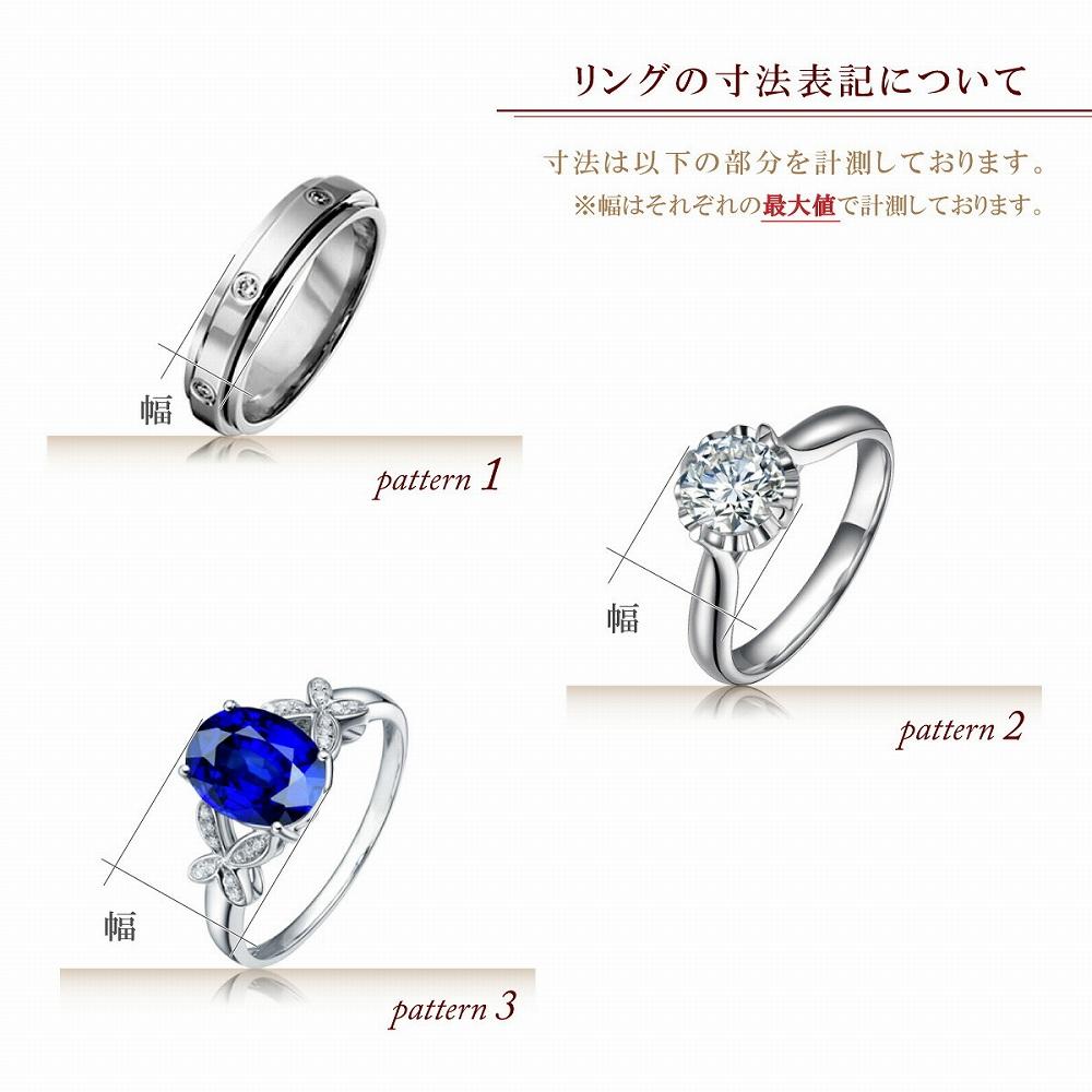 指輪 PT900 プラチナ 天然石 サイドパヴェリング 主石の直径約5 2mm 割り腕 四本爪留め|900pt 貴金属 ジュエリー レディース メンズymn0wvO8N