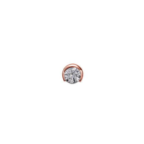 ペンダントトップ 18金 ピンクゴールド 天然石 一粒スルーペンダント 主石の直径約3.8mm レール留め ペンダントヘッドのみ|K18PG 18k 貴金属 ジュエリー レディース メンズ