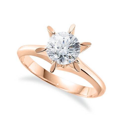 指輪 18金 ピンクゴールド 天然石 一粒リング 主石の直径約4.4mm ソリティア 鬼爪 六本爪留め|K18PG 18k 貴金属 ジュエリー レディース メンズ