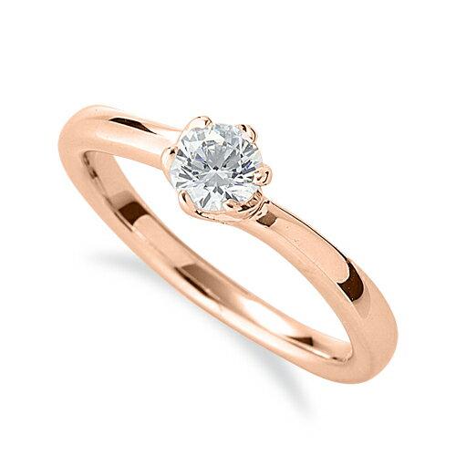 指輪 18金 ピンクゴールド 天然石 一粒リング 主石の直径約4.4mm ソリティア ウェーブ 六本爪留め K18PG 18k 貴金属 ジュエリー レディース メンズ