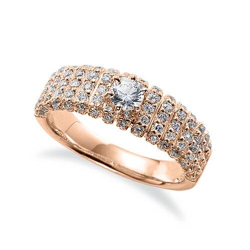 指輪 18金 ピンクゴールド 天然石 サイドパヴェリング 主石の直径約3.8mm 六本爪留め|K18PG 18k 貴金属 ジュエリー レディース メンズ