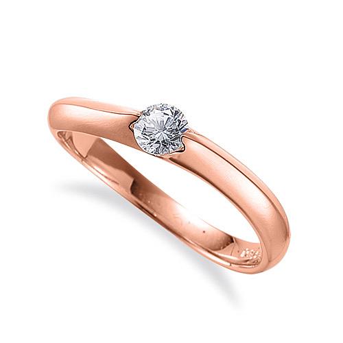 <title>主石の種類が選べる 高級感が漂う18金と天然石の指輪 指輪 18金 ピンクゴールド 天然石 一粒リング 主石の直径約5.2mm ソリティア ウェーブ 二本爪留め K18PG 18k 貴金属 ジュエリー レディース メンズ SEAL限定商品</title>