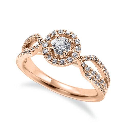 指輪 18金 ピンクゴールド 天然石 メレがラインになった取り巻きリング 主石の直径約3.8mm 割り腕 四本爪留め K18PG 18k 貴金属 ジュエリー レディース メンズ
