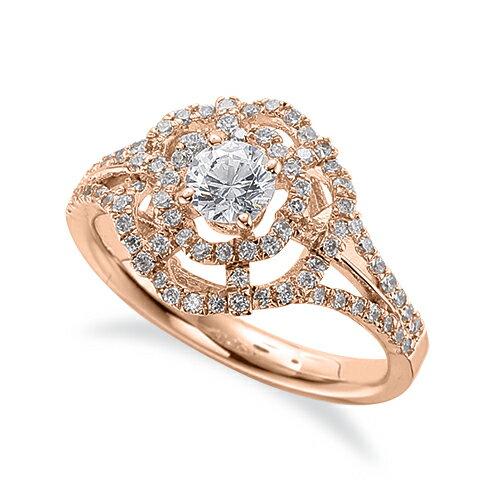 指輪 18金 ピンクゴールド 天然石 透かしラインの取り巻きリング 主石の直径約4.4mm 割り腕 四本爪留め|K18PG 18k 貴金属 ジュエリー レディース メンズ