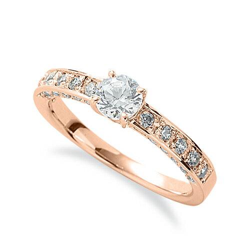 指輪 18金 ピンクゴールド 天然石 三面メレが豪華なサイド一文字リング 主石の直径約4.4mm 四本爪留め|K18PG 18k 貴金属 ジュエリー レディース メンズ