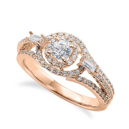 指輪 18金 ピンクゴールド 天然石 テーパーメレがポイントの取り巻きリング 主石の直径約3.8mm 割り腕 四本爪留め|K18PG 18k 貴金属 ジュエリー レディース メンズ