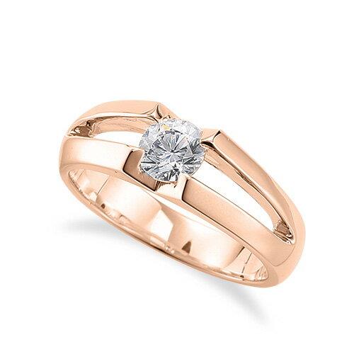 指輪 18金 ピンクゴールド 天然石 一粒リング 主石の直径約3.8mm ソリティア 割り腕|K18PG 18k 貴金属 ジュエリー レディース メンズ