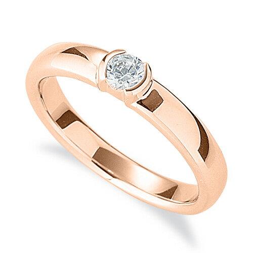 指輪 18金 ピンクゴールド 天然石 一粒リング 主石の直径約3.4mm ソリティア レール留め K18PG 18k 貴金属 ジュエリー レディース メンズ