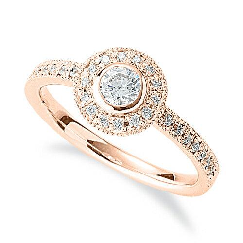 指輪 18金 ピンクゴールド 天然石 サイド一文字の取り巻きリング 主石の直径約3.8mm|K18PG 18k 貴金属 ジュエリー レディース メンズ