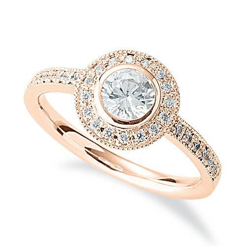 指輪 18金 ピンクゴールド 天然石 サイド一文字の取り巻きリング 主石の直径約4.8mm|K18PG 18k 貴金属 ジュエリー レディース メンズ