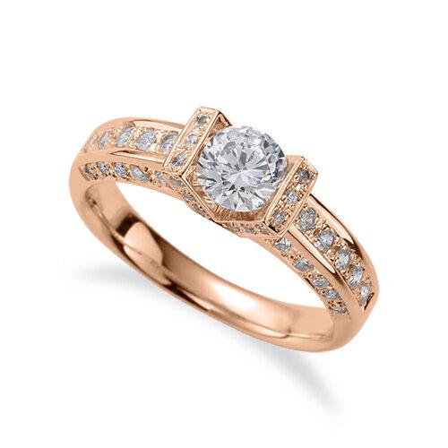 指輪 18金 ピンクゴールド 天然石 三面メレの豪華なサイドストーンリング 主石の直径約5.2mm|K18PG 18k 貴金属 ジュエリー レディース メンズ