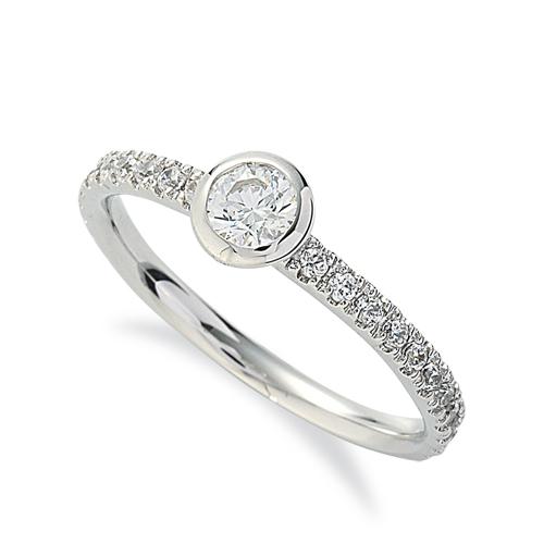 指輪 18金 ホワイトゴールド 天然石 サイド一文字リング 主石の直径約3.8mm K18WG 18k 貴金属 ジュエリー レディース メンズ