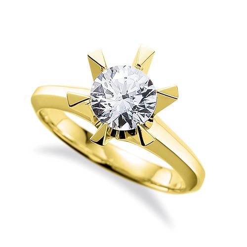 指輪 18金 イエローゴールド 天然石 一粒リング 主石の直径約4.4mm ソリティア 三角爪 六本爪留め|K18YG 18k 貴金属 ジュエリー レディース メンズ