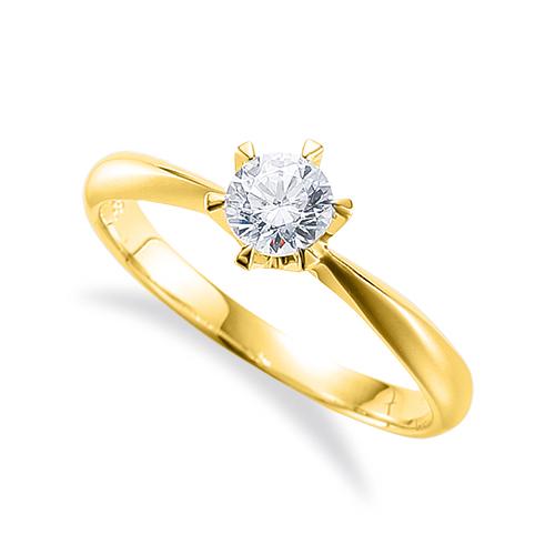 指輪 18金 イエローゴールド 天然石 一粒リング 主石の直径約4.1mm ソリティア しぼり腕 六本爪留め|K18YG 18k 貴金属 ジュエリー レディース メンズ