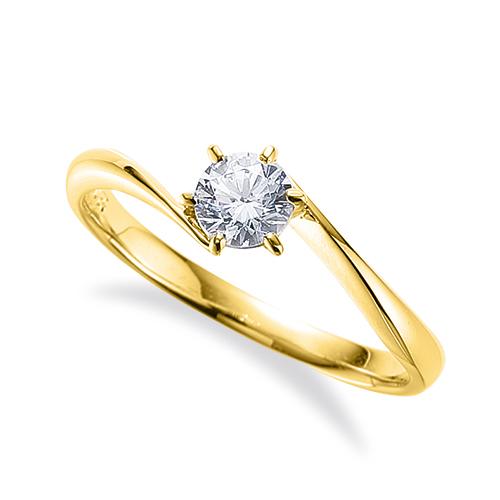指輪 18金 イエローゴールド 天然石 一粒リング 主石の直径約3.8mm ソリティア ウェーブ しぼり腕 六本爪留め K18YG 18k 貴金属 ジュエリー レディース メンズ