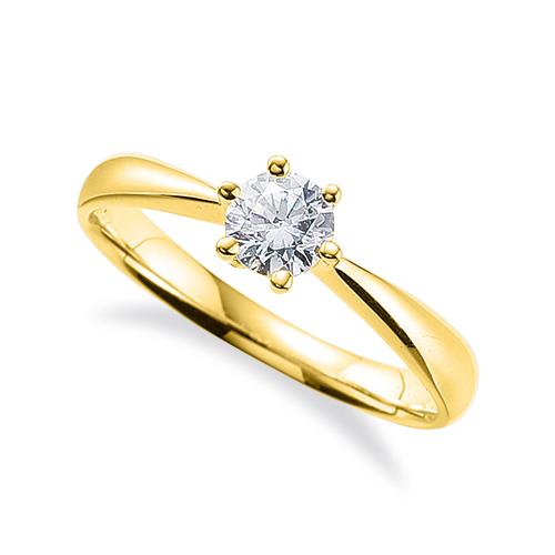 指輪 18金 イエローゴールド 天然石 一粒リング 主石の直径約5.2mm ソリティア しぼり腕 六本爪留め K18YG 18k 貴金属 ジュエリー レディース メンズ 特典 出産祝 通学 割引セール お年始