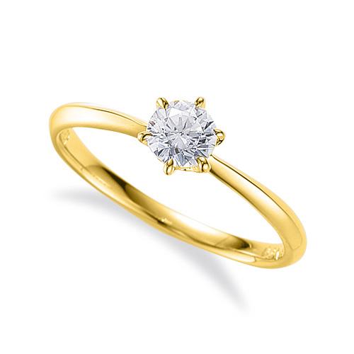 指輪 18金 イエローゴールド 天然石 一粒リング 主石の直径約4.4mm ソリティア しぼり腕 六本爪留め|K18YG 18k 貴金属 ジュエリー レディース メンズ