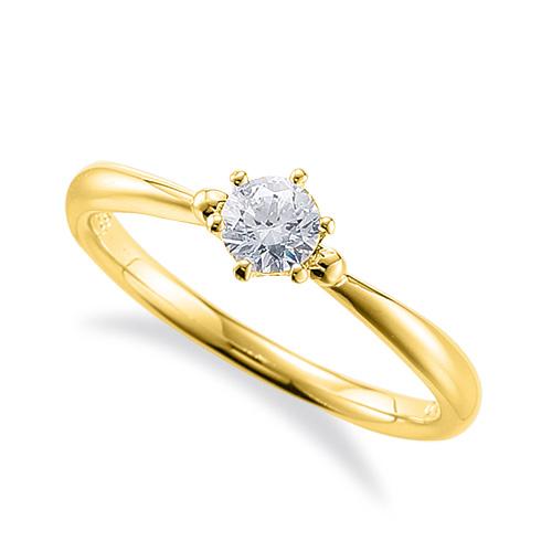 指輪 18金 イエローゴールド 天然石 球型の飾り付き一粒リング 主石の直径約3.8mm ソリティア しぼり腕 六本爪留め|K18YG 18k 貴金属 ジュエリー レディース メンズ