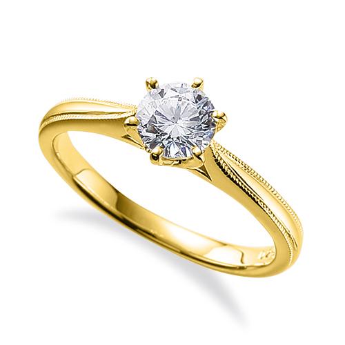指輪 18金 イエローゴールド 天然石 両端ミル打ちの一粒リング 主石の直径約5.2mm ソリティア しぼり腕 六本爪留め|K18YG 18k 貴金属 ジュエリー レディース メンズ
