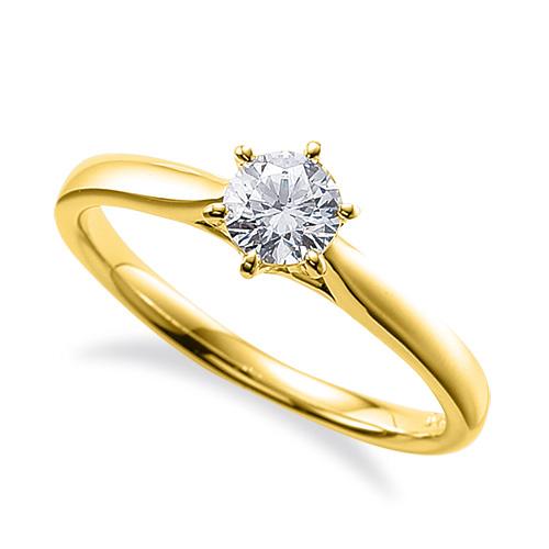 指輪 18金 イエローゴールド 天然石 一粒リング 主石の直径約4.4mm ソリティア 六本爪留め|K18YG 18k 貴金属 ジュエリー レディース メンズ