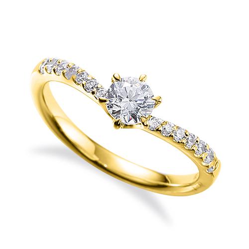 指輪 18金 イエローゴールド 天然石 サイド一文字リング 主石の直径約5.2mm V字 六本爪留め K18YG 18k 貴金属 ジュエリー レディース メンズ