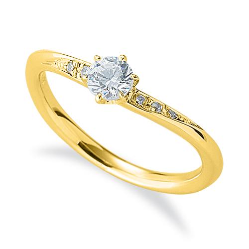 指輪 18金 イエローゴールド 天然石 サイド一文字リング 主石の直径約3.8mm V字 六本爪留め K18YG 18k 貴金属 ジュエリー レディース メンズ